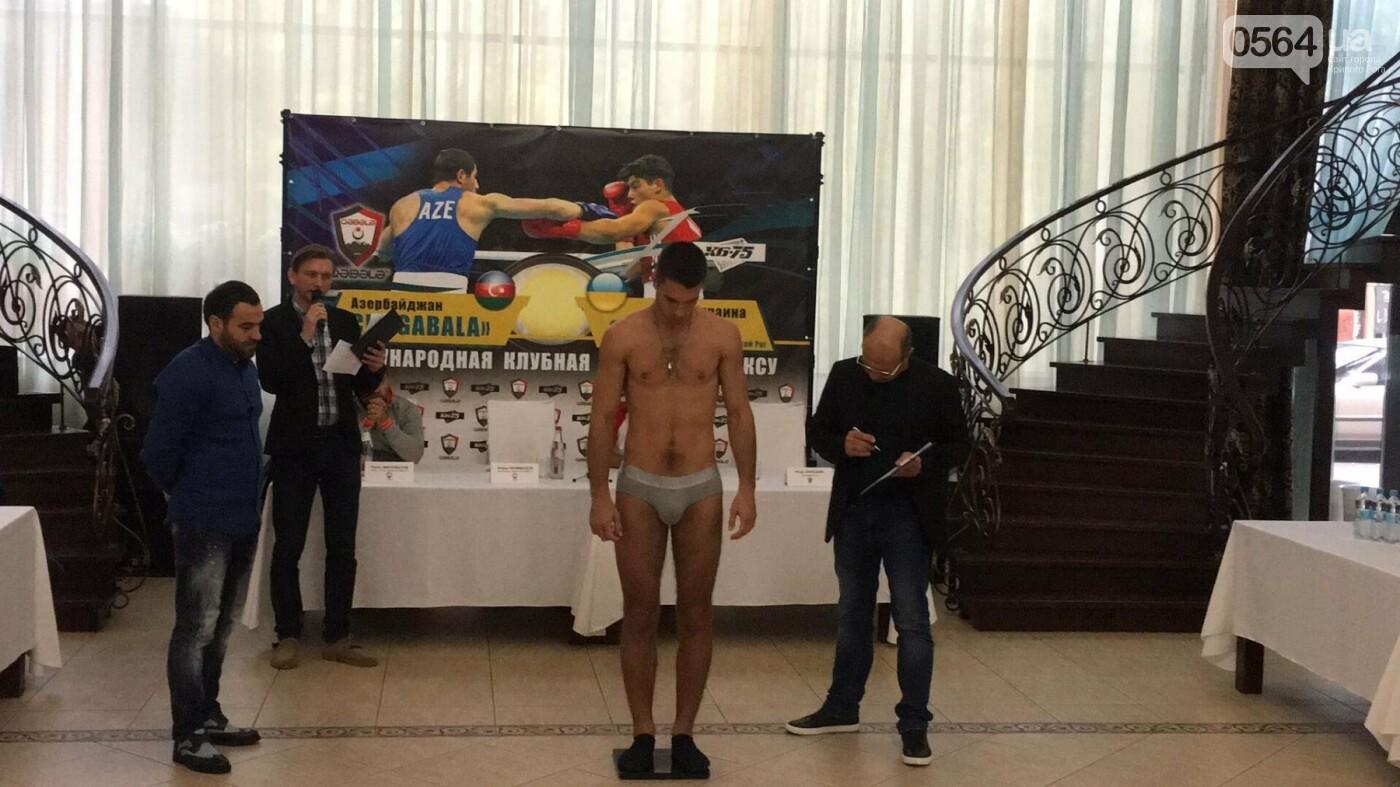 Перед вечером грандиозного бокса в Кривом Роге спортсмены показали отличную физическую форму (ФОТО, ВИДЕО), фото-11