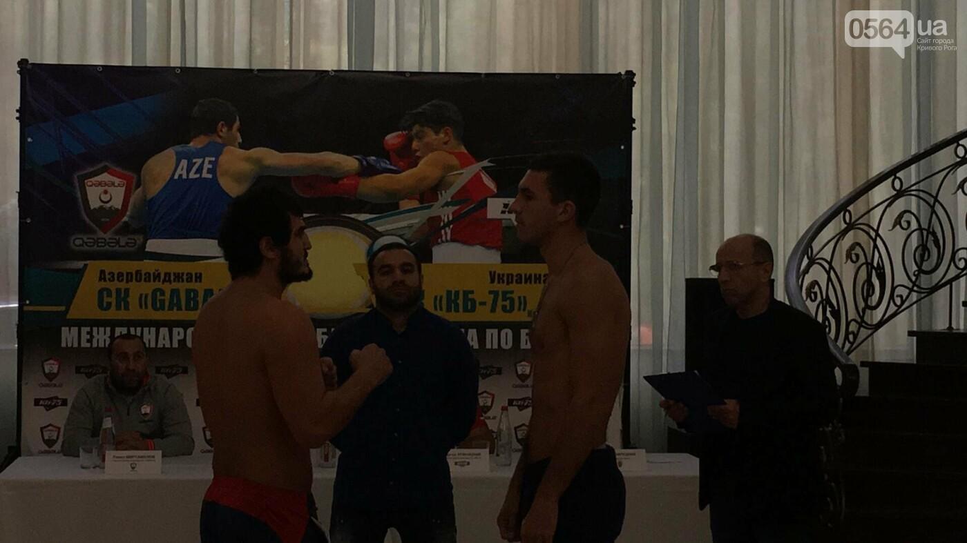 Перед вечером грандиозного бокса в Кривом Роге спортсмены показали отличную физическую форму (ФОТО, ВИДЕО), фото-13