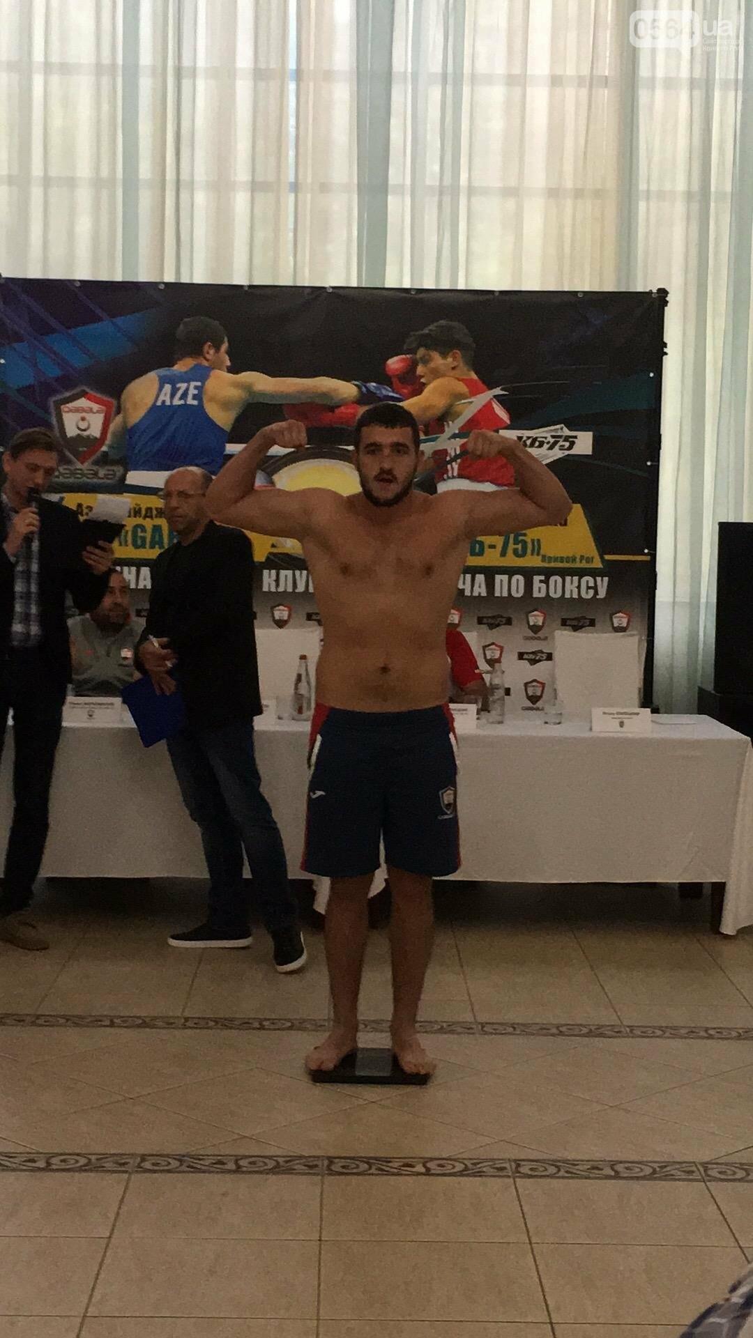 Перед вечером грандиозного бокса в Кривом Роге спортсмены показали отличную физическую форму (ФОТО, ВИДЕО), фото-9