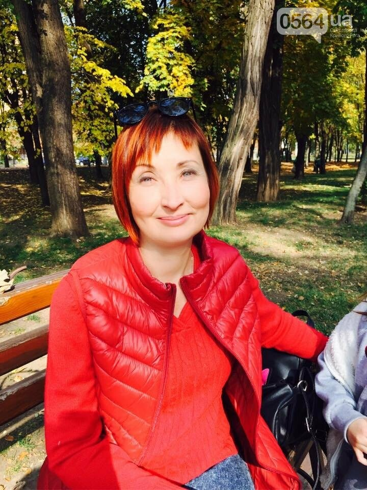 Криворожан призывают помочь волонтеру, в семье которого произошла беда (ФОТО), фото-3