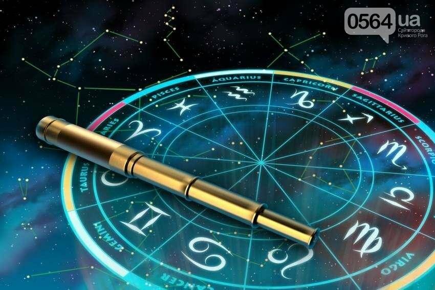 Благополучие и расширение возможностей: астрологический прогноз для криворожан на год , фото-1