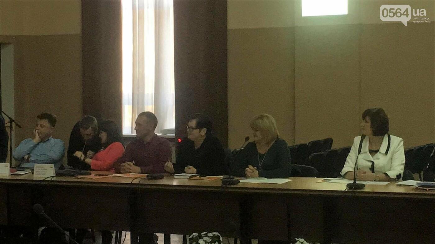 В Кривом Роге 55 человек, пострадавших от домашнего насилия, смогли укрыться в Кризисном центре (ФОТО), фото-15