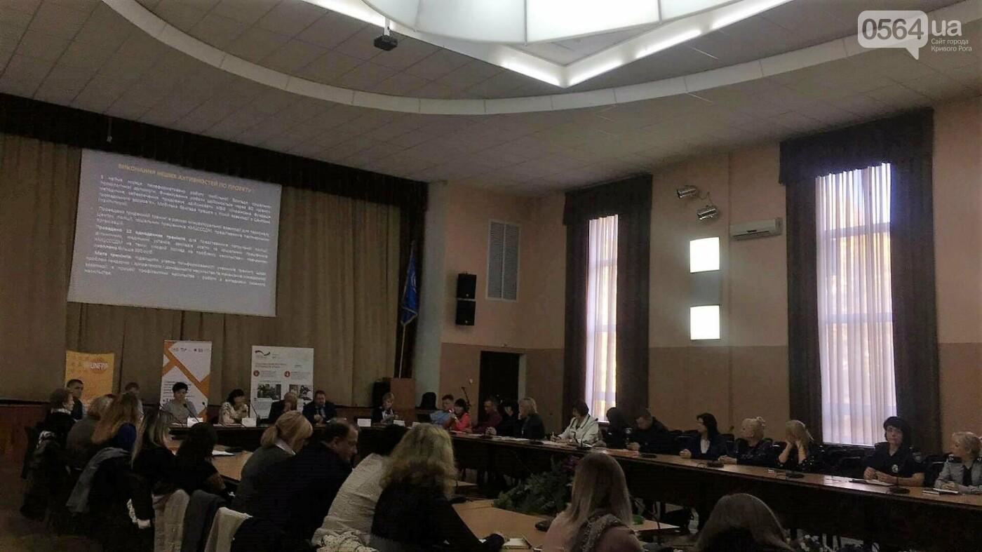 В Кривом Роге 55 человек, пострадавших от домашнего насилия, смогли укрыться в Кризисном центре (ФОТО), фото-13