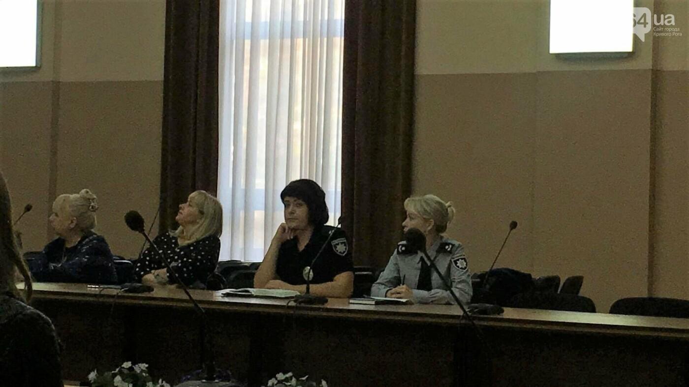 В Кривом Роге 55 человек, пострадавших от домашнего насилия, смогли укрыться в Кризисном центре (ФОТО), фото-14