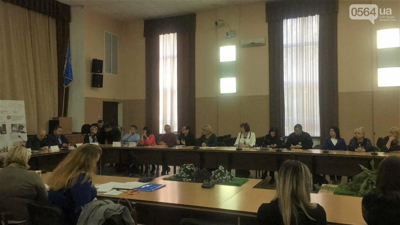 В Кривом Роге 55 человек, пострадавших от домашнего насилия, смогли укрыться в Кризисном центре (ФОТО), фото-12