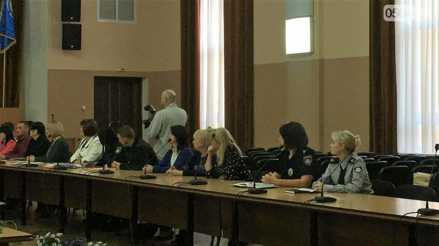 В Кривом Роге 55 человек, пострадавших от домашнего насилия, смогли укрыться в Кризисном центре (ФОТО), фото-4