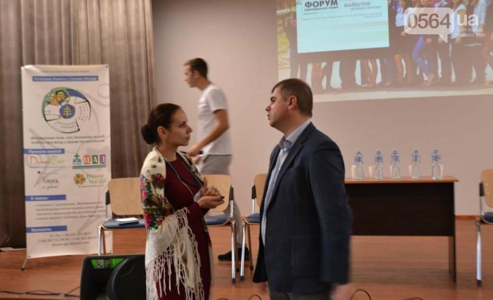 На Форуме в Кривом Роге обсуждали, могут ли люди влиять на будущее (ФОТО, ВИДЕО), фото-18
