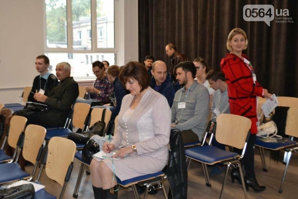 На Форуме в Кривом Роге обсуждали, могут ли люди влиять на будущее (ФОТО, ВИДЕО), фото-7