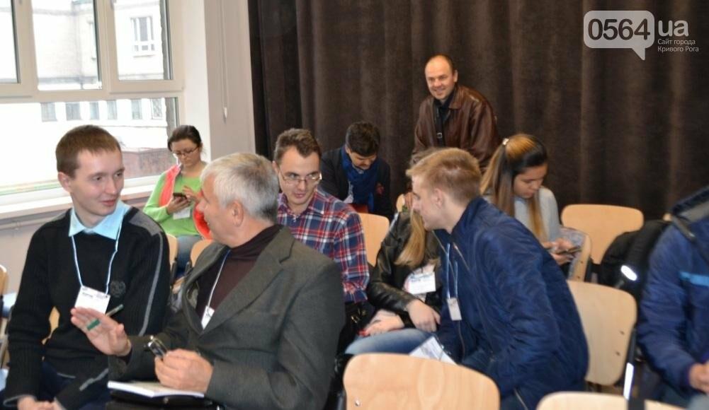 На Форуме в Кривом Роге обсуждали, могут ли люди влиять на будущее (ФОТО, ВИДЕО), фото-17