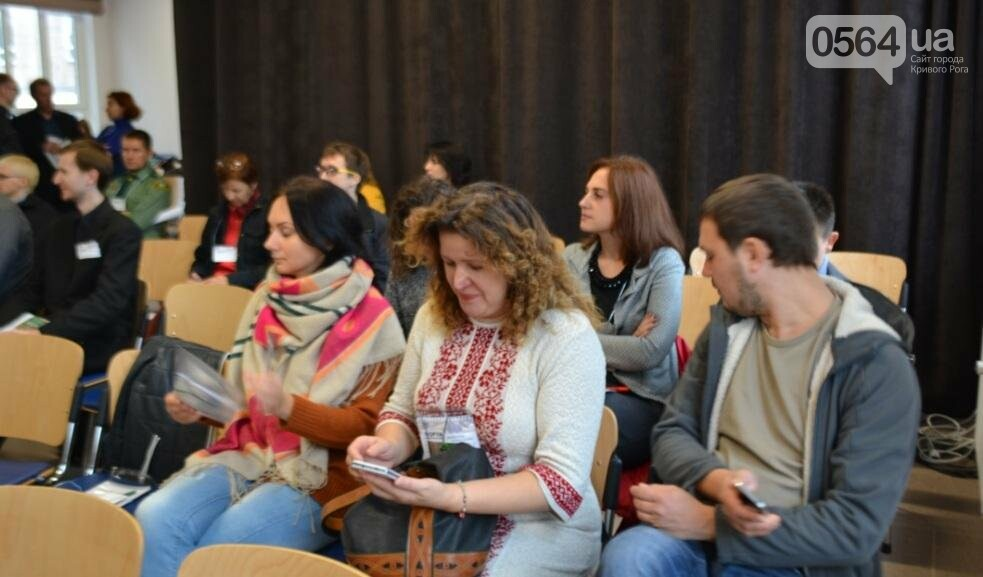 На Форуме в Кривом Роге обсуждали, могут ли люди влиять на будущее (ФОТО, ВИДЕО), фото-3
