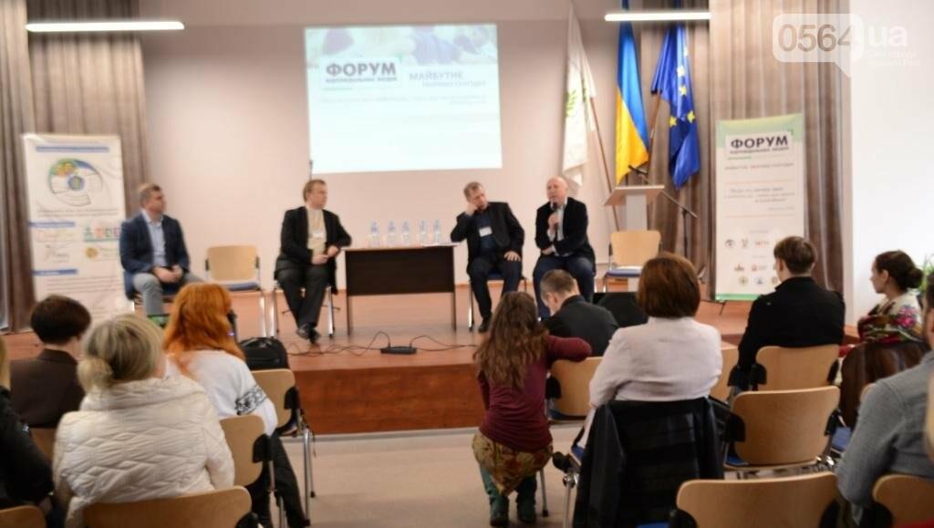 На Форуме в Кривом Роге обсуждали, могут ли люди влиять на будущее (ФОТО, ВИДЕО), фото-28