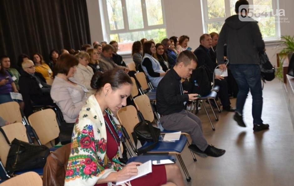 На Форуме в Кривом Роге обсуждали, могут ли люди влиять на будущее (ФОТО, ВИДЕО), фото-8