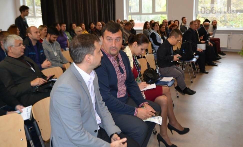 На Форуме в Кривом Роге обсуждали, могут ли люди влиять на будущее (ФОТО, ВИДЕО), фото-14