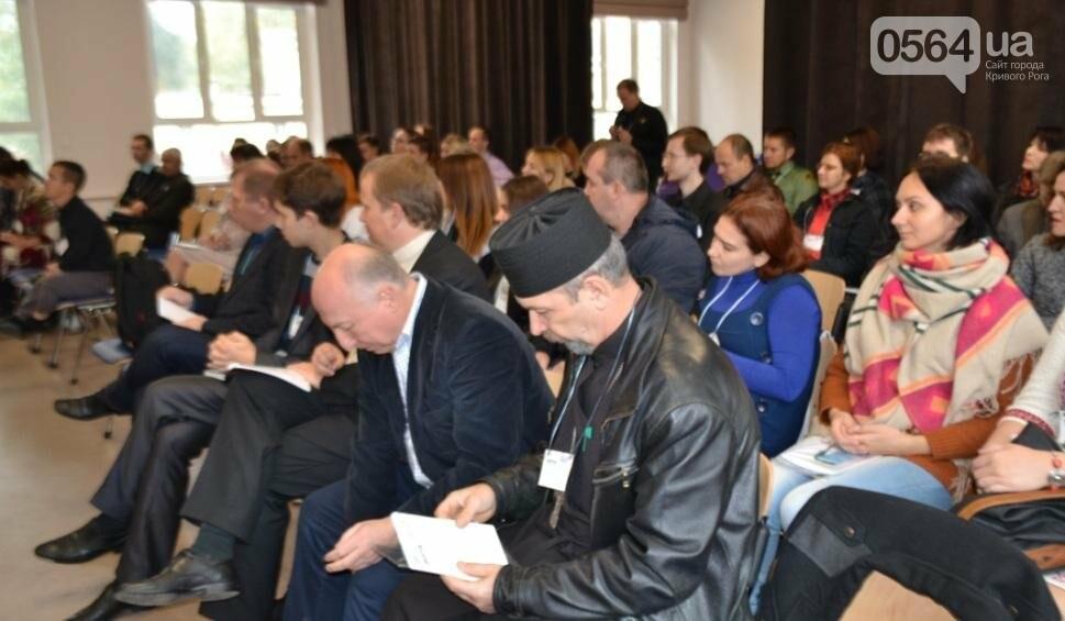 На Форуме в Кривом Роге обсуждали, могут ли люди влиять на будущее (ФОТО, ВИДЕО), фото-5