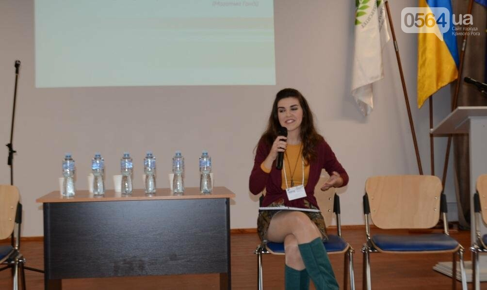 На Форуме в Кривом Роге обсуждали, могут ли люди влиять на будущее (ФОТО, ВИДЕО), фото-16