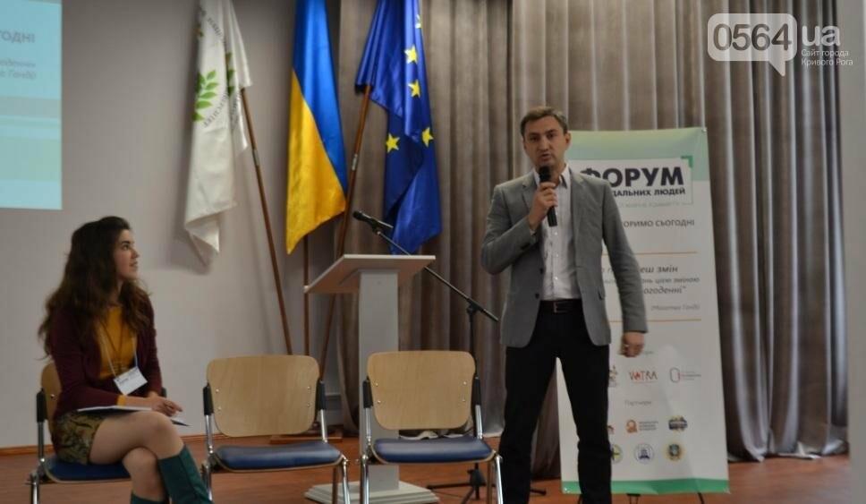 На Форуме в Кривом Роге обсуждали, могут ли люди влиять на будущее (ФОТО, ВИДЕО), фото-6