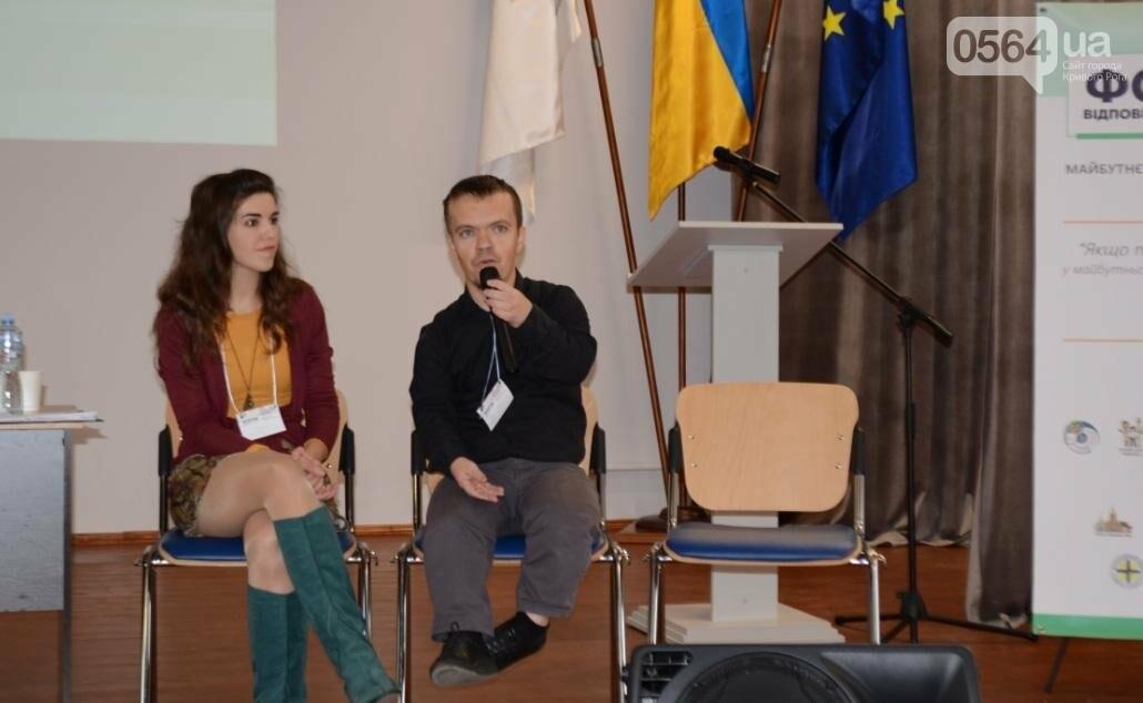 На Форуме в Кривом Роге обсуждали, могут ли люди влиять на будущее (ФОТО, ВИДЕО), фото-12