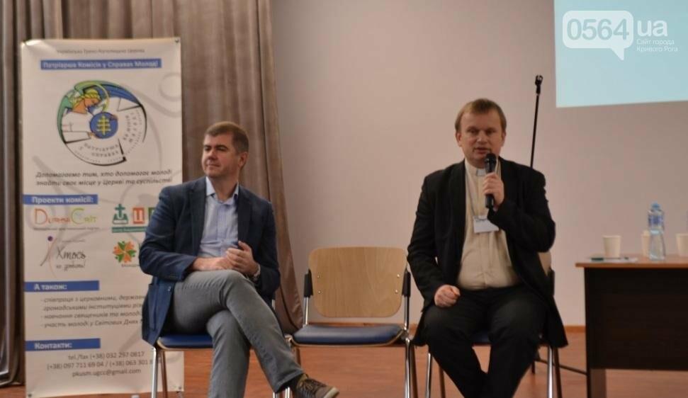 На Форуме в Кривом Роге обсуждали, могут ли люди влиять на будущее (ФОТО, ВИДЕО), фото-11