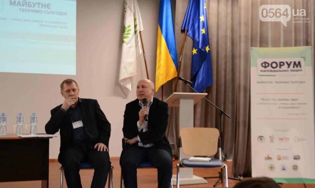 На Форуме в Кривом Роге обсуждали, могут ли люди влиять на будущее (ФОТО, ВИДЕО), фото-10