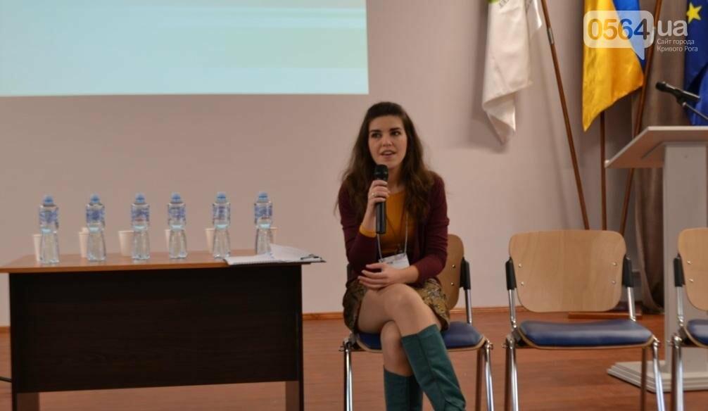 На Форуме в Кривом Роге обсуждали, могут ли люди влиять на будущее (ФОТО, ВИДЕО), фото-29