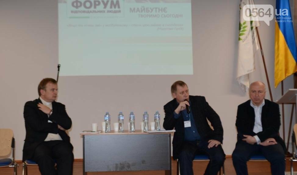 На Форуме в Кривом Роге обсуждали, могут ли люди влиять на будущее (ФОТО, ВИДЕО), фото-15