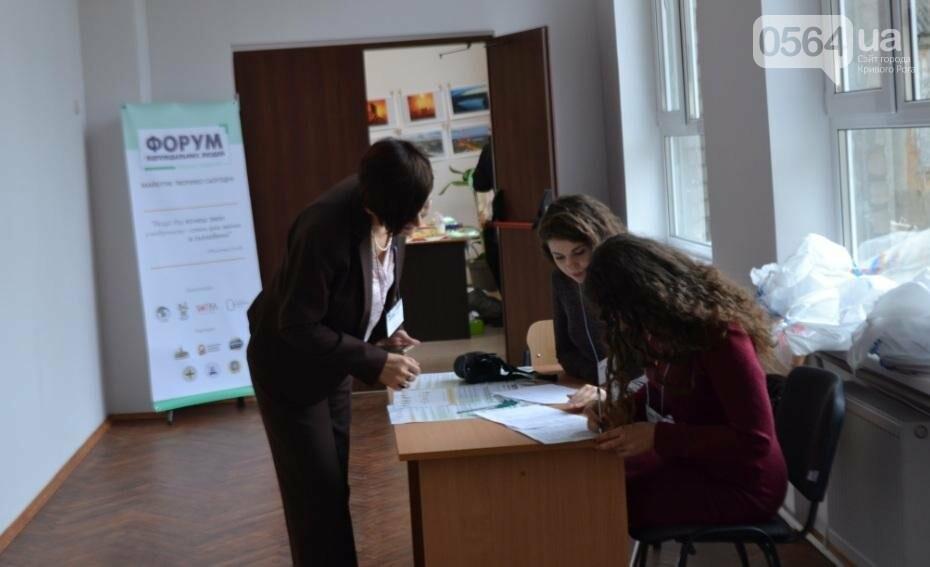 На Форуме в Кривом Роге обсуждали, могут ли люди влиять на будущее (ФОТО, ВИДЕО), фото-24