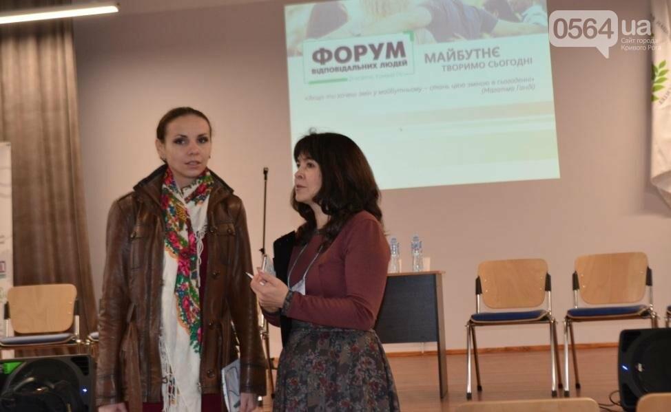 На Форуме в Кривом Роге обсуждали, могут ли люди влиять на будущее (ФОТО, ВИДЕО), фото-22