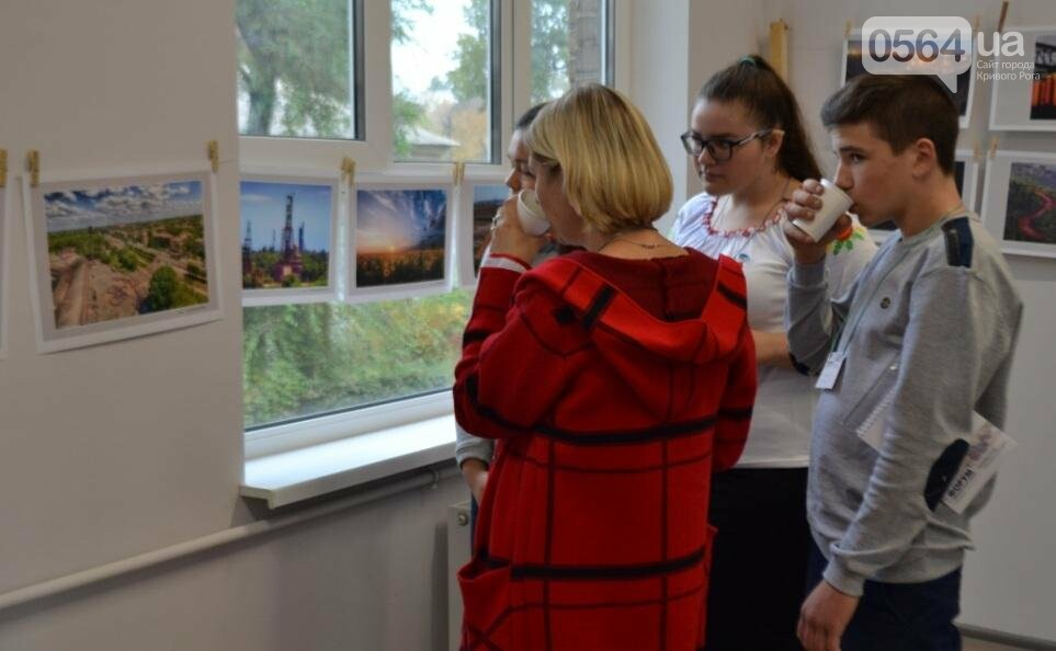 На Форуме в Кривом Роге обсуждали, могут ли люди влиять на будущее (ФОТО, ВИДЕО), фото-21