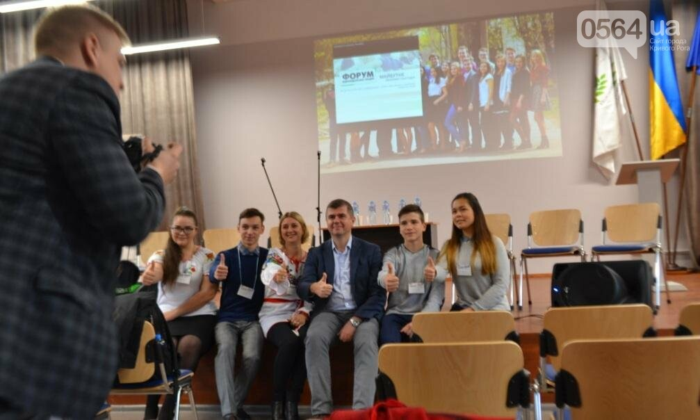 На Форуме в Кривом Роге обсуждали, могут ли люди влиять на будущее (ФОТО, ВИДЕО), фото-20