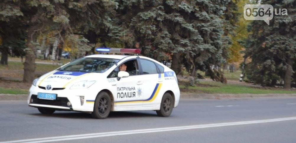 """Криворожские велосипедисты """"напугали"""" прохожих (ФОТО), фото-2"""