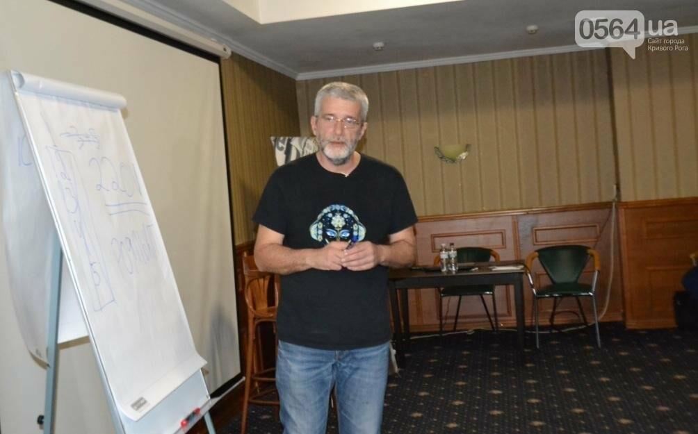 Известный радио- и телеведущий поделился опытом с криворожскими журналистами (ФОТО), фото-8