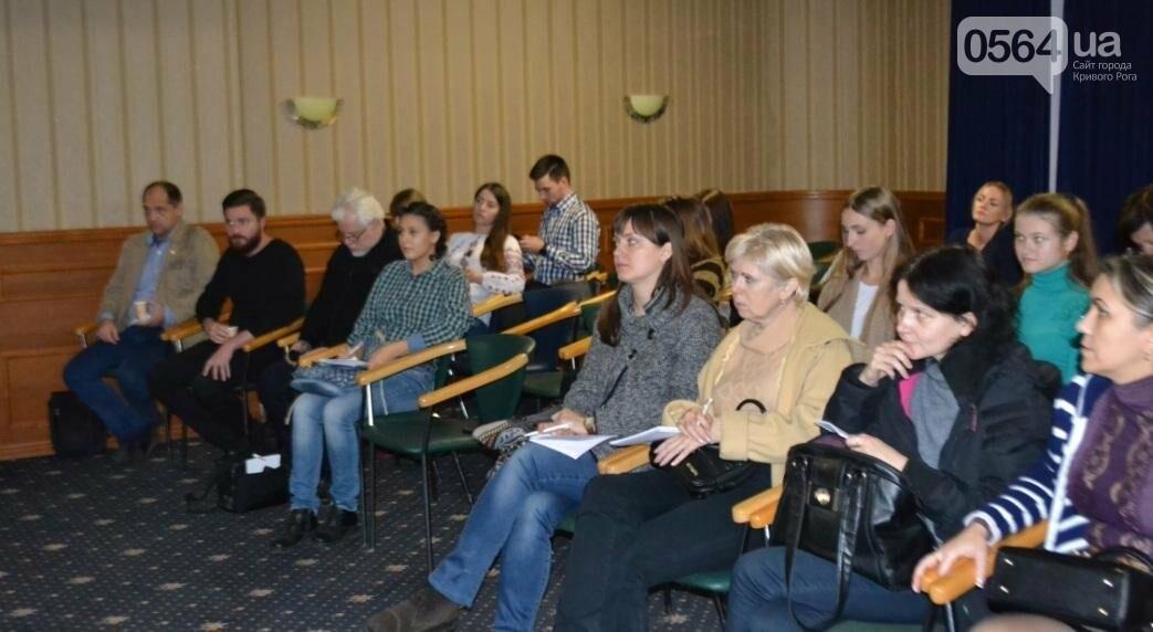 Известный радио- и телеведущий поделился опытом с криворожскими журналистами (ФОТО), фото-4