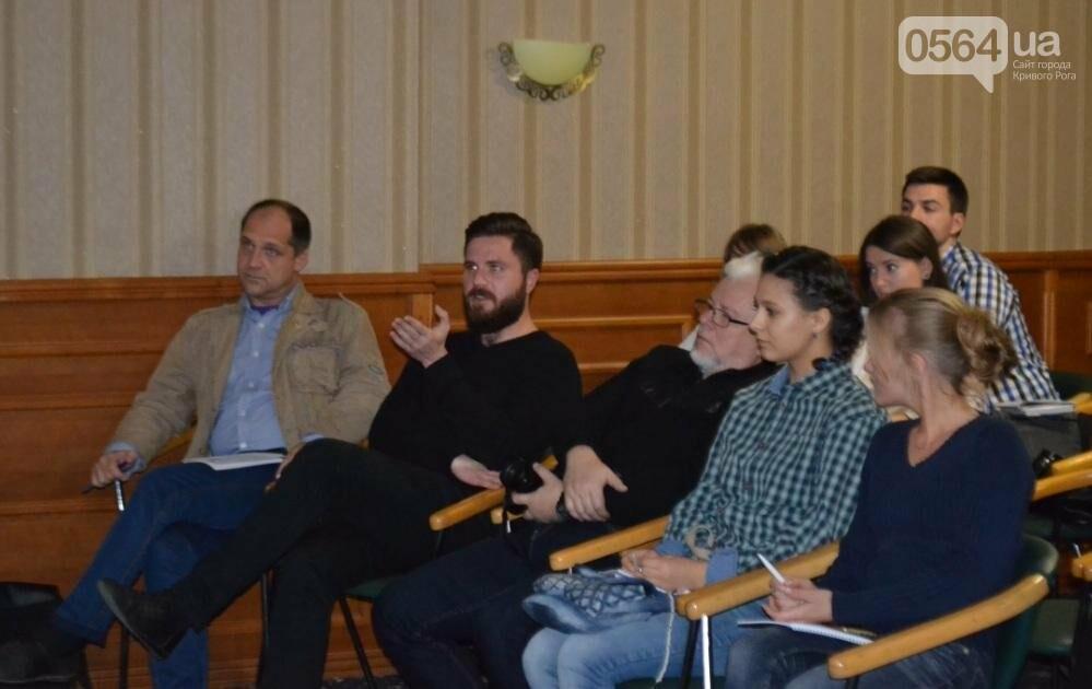 Известный радио- и телеведущий поделился опытом с криворожскими журналистами (ФОТО), фото-5