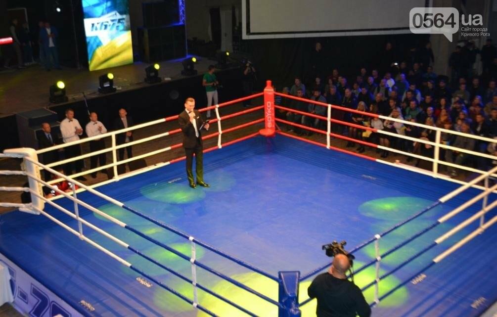 Украинские боксеры победили в международной матчевой встрече в Кривом Роге (ФОТО), фото-11