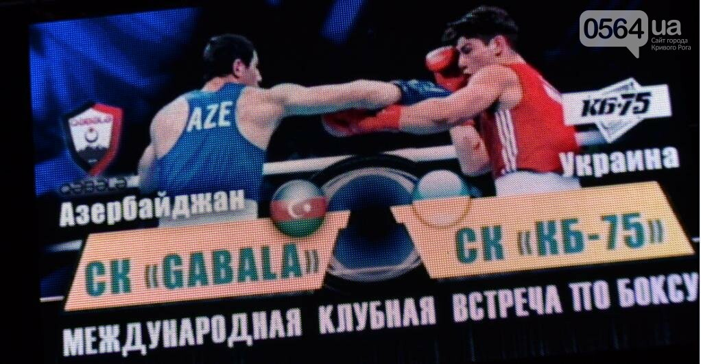 Украинские боксеры победили в международной матчевой встрече в Кривом Роге (ФОТО), фото-27