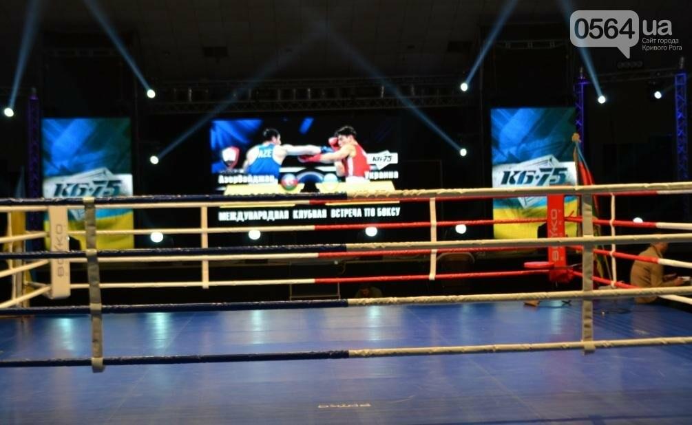 Украинские боксеры победили в международной матчевой встрече в Кривом Роге (ФОТО), фото-18