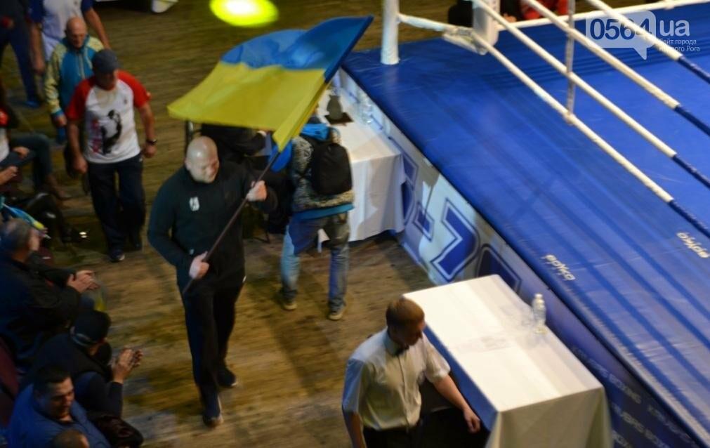 Украинские боксеры победили в международной матчевой встрече в Кривом Роге (ФОТО), фото-15