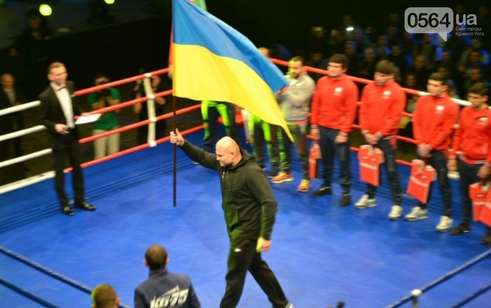 Украинские боксеры победили в международной матчевой встрече в Кривом Роге (ФОТО), фото-14