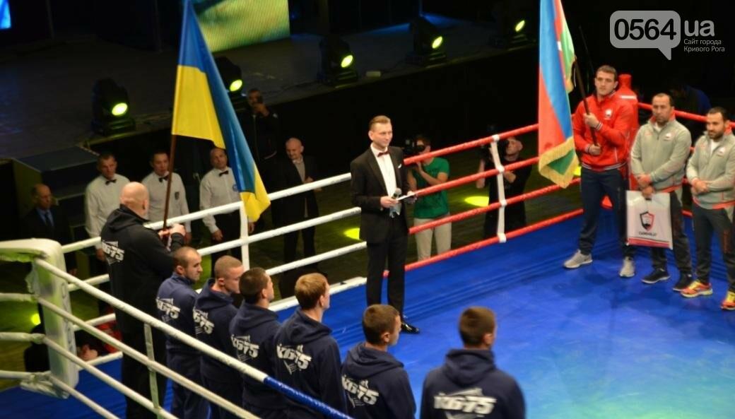 Украинские боксеры победили в международной матчевой встрече в Кривом Роге (ФОТО), фото-10