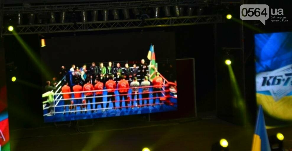 Украинские боксеры победили в международной матчевой встрече в Кривом Роге (ФОТО), фото-13