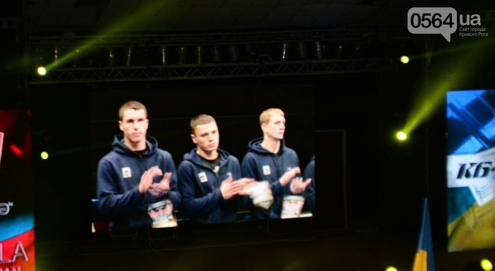 Украинские боксеры победили в международной матчевой встрече в Кривом Роге (ФОТО), фото-20