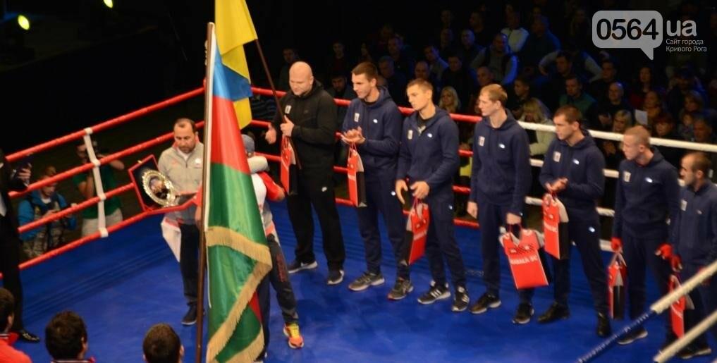 Украинские боксеры победили в международной матчевой встрече в Кривом Роге (ФОТО), фото-9