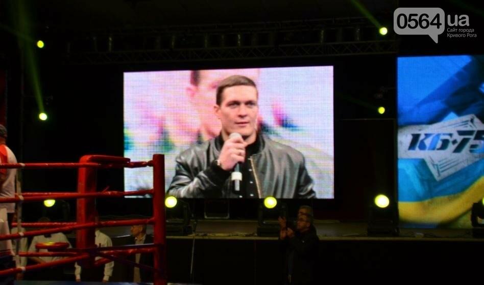Украинские боксеры победили в международной матчевой встрече в Кривом Роге (ФОТО), фото-12