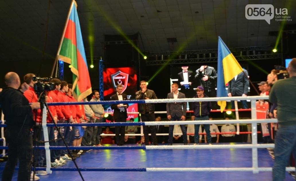 Украинские боксеры победили в международной матчевой встрече в Кривом Роге (ФОТО), фото-2