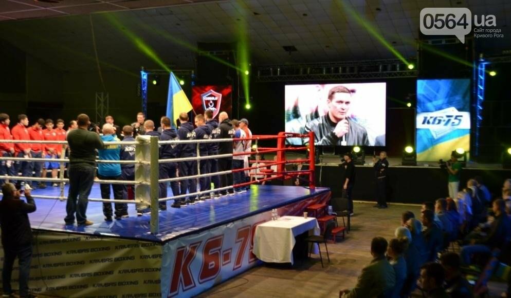 Украинские боксеры победили в международной матчевой встрече в Кривом Роге (ФОТО), фото-1