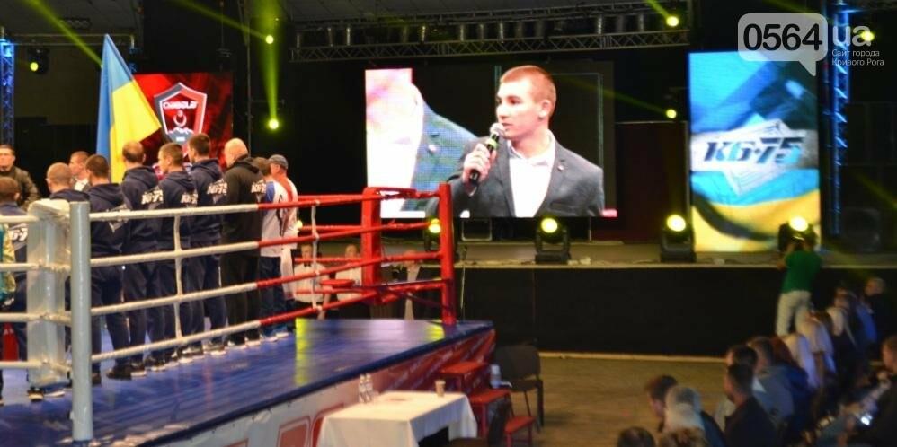 Украинские боксеры победили в международной матчевой встрече в Кривом Роге (ФОТО), фото-4