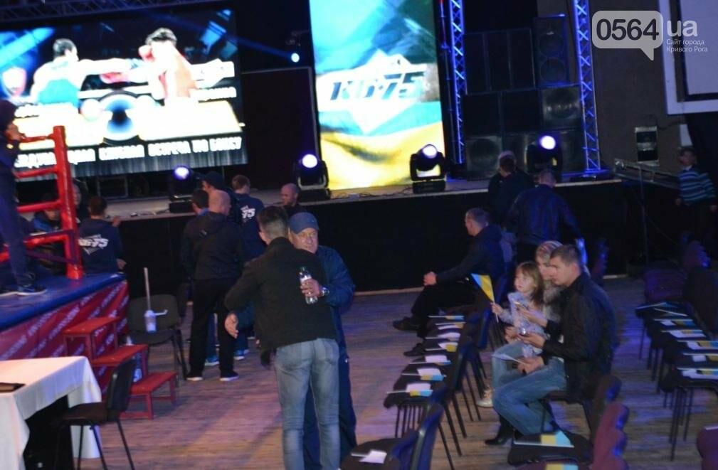 Украинские боксеры победили в международной матчевой встрече в Кривом Роге (ФОТО), фото-23