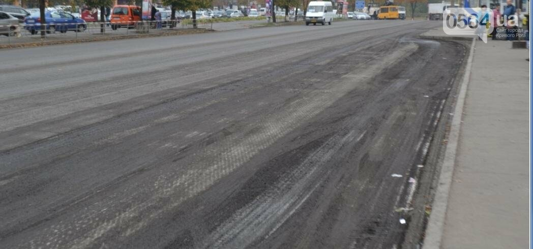 В Кривом Роге ремонтируют участок автодороги на центральном проспекте (ФОТО), фото-5