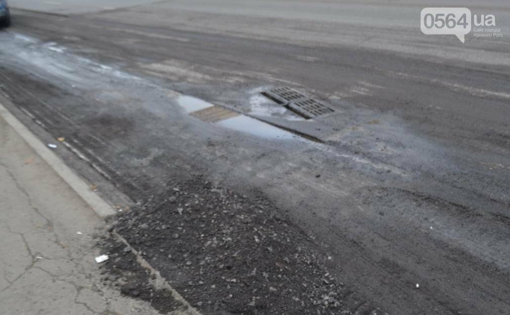 В Кривом Роге ремонтируют участок автодороги на центральном проспекте (ФОТО), фото-3