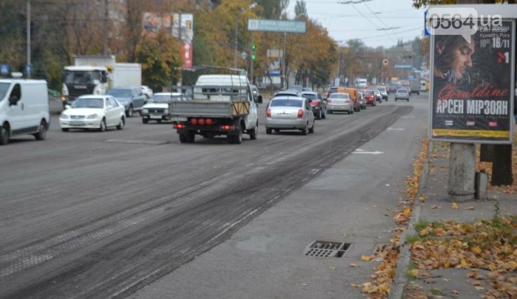 В Кривом Роге ремонтируют участок автодороги на центральном проспекте (ФОТО), фото-7